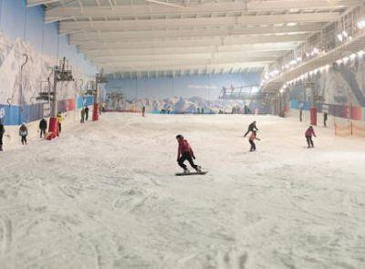 The Snow Centre Ski & Snowboarding Hertfordshire - Forth Image